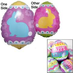 Bunnies Easter Egg Balloon (40cm) - Each