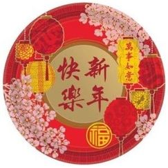 Chinese New Year Snack Plates - pk8