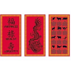 Chinese Cultural Cut-outs - pk3